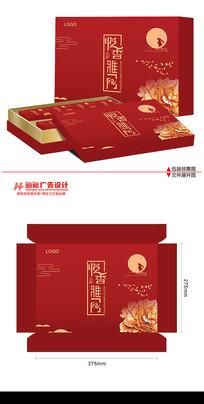 中国风中秋月饼包装盒设计