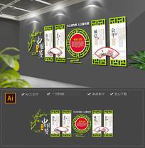 中式古典大气木纹扇形廉政文化墙