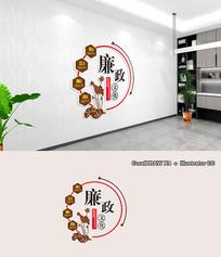 中式廉政宣传文化墙