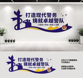 公安局警营宣传标语文化墙