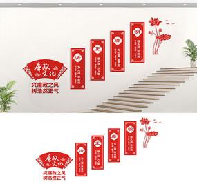 楼梯清正廉洁文化墙设计