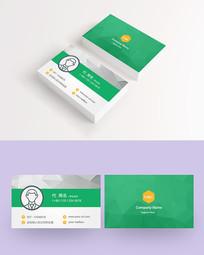 绿色设计师名片设计
