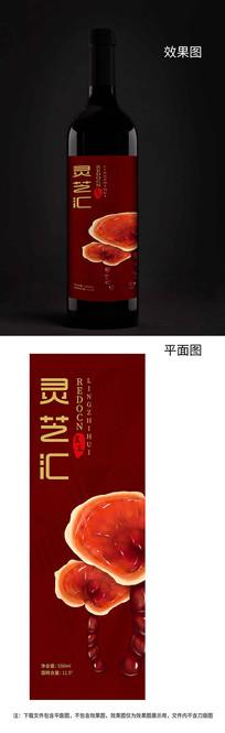 红色补酒包装