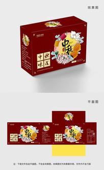 原创喜庆中秋味道月饼包装