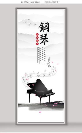 钢琴培训海报