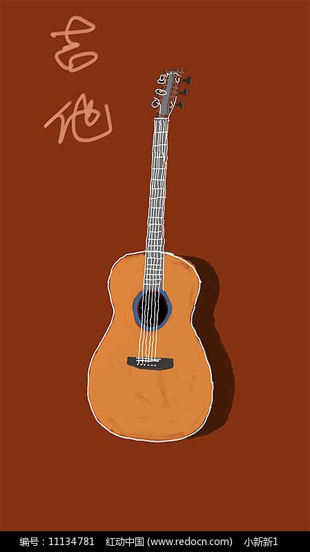 卡通吉他插画设计图片