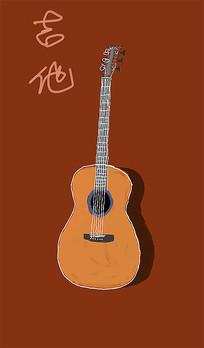 卡通吉他插画设计