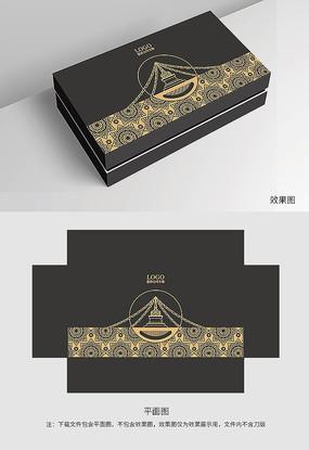 原創黑色高級禮盒包裝