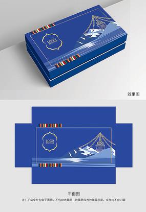 原創藍色藏風禮盒包裝