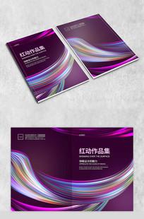 紫色作品集封面