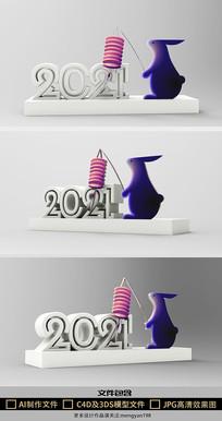 2021主题兔子新春商场美陈