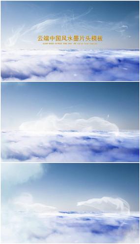 edius清新云端视频片头模板