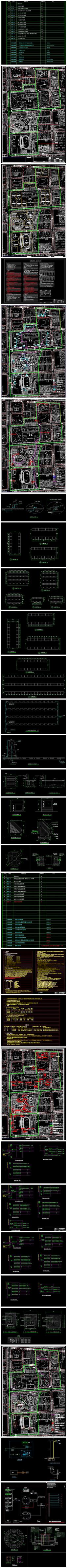 防灾中心应急避难场所全套施工图和方案