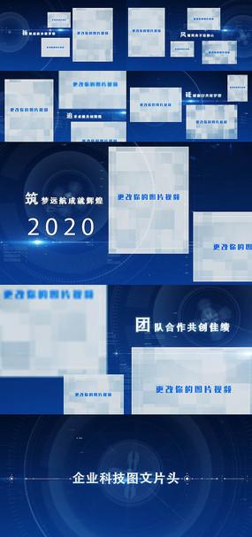 企業科技圖文片頭視頻模板