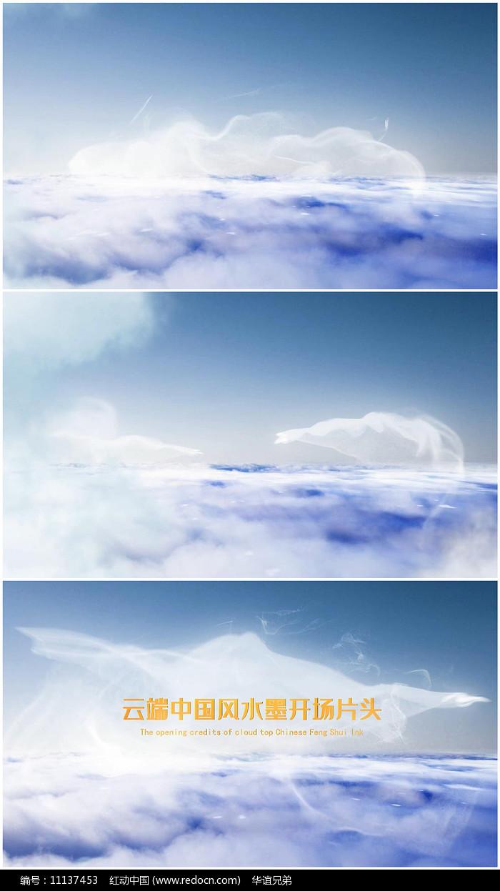 会声会影云端LOGO视频片头模板图片