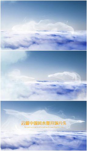 会声会影云端LOGO视频片头模板