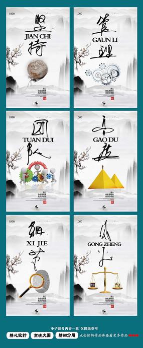 简约水墨中国风企业文化展板设计