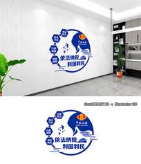 蓝色国家税务局文化墙
