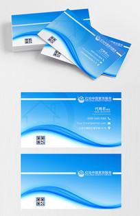 蓝色家政服务名片设计