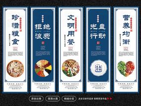 中国风珍惜粮食美食文化展板挂画