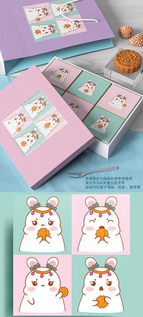 中秋肥兔兔月饼礼盒插画