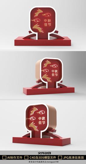 中秋佳节红色中秋美陈装饰