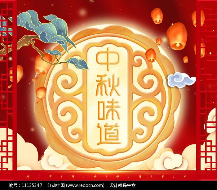 中秋节卡通唯美包装盒模板图片