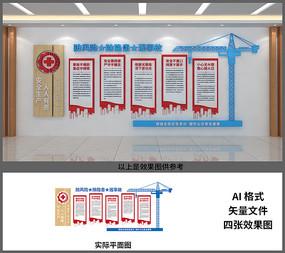 安全生产文化宣传墙设计