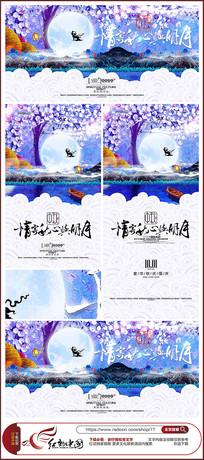 创意油画中秋节海报设计