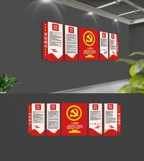 大气红色党建入党誓词党建文化墙