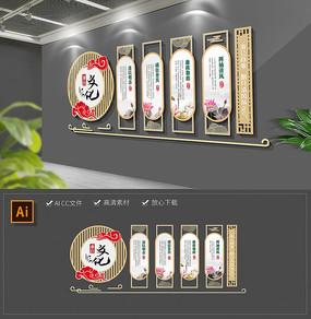 大气中国风古典党建文化墙廉政文化墙