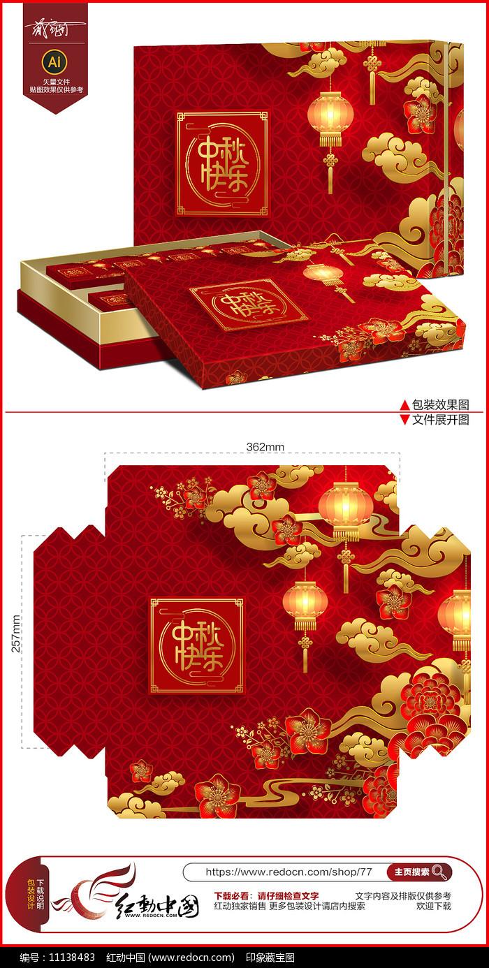 红色喜庆中秋节月饼包装设计图片