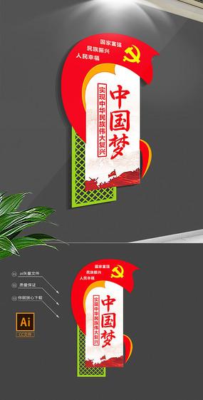 红色中国梦复兴梦国家富强党建文化墙