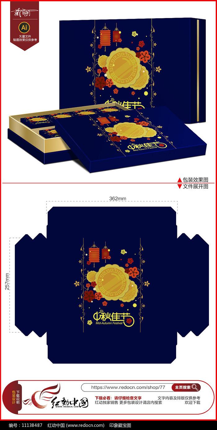 极简中秋节月饼包装设计图片