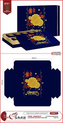 极简中秋节月饼包装设计