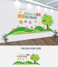 绿色森林卡通校园文化墙设计