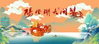 螃蟹海报阳澄湖大闸蟹展板