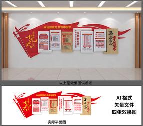 学习贯彻党的十九大精神文化墙设计