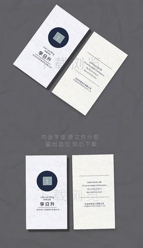 高端简洁建筑建材广告业个性通用企业名片