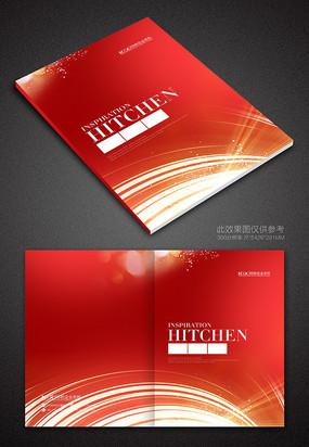 红色宣传册封面