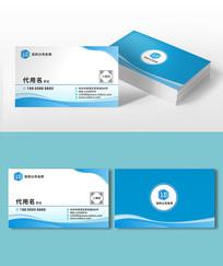 蓝色大气公司名片模板