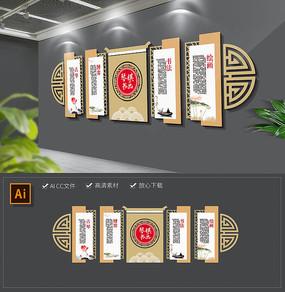 中式徽派琴棋书画校园雕刻文化墙