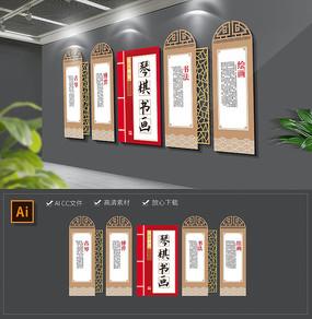 中式琴棋书画校园文化墙