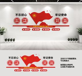 党员活动室党建宣传标语