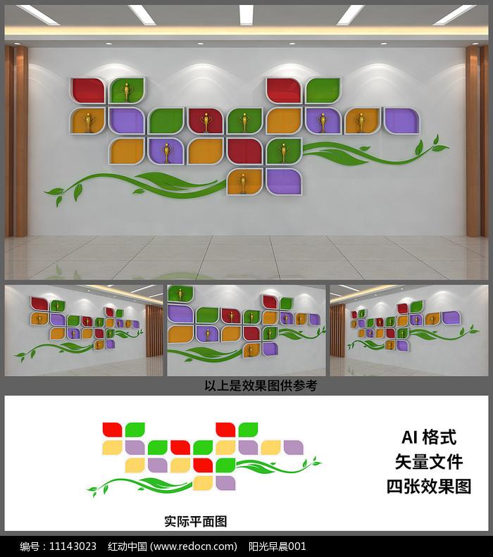 公司企业荣誉文化墙设计图片