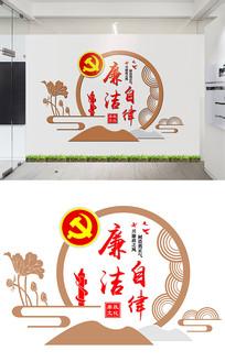 古典廉政党建文化墙设计