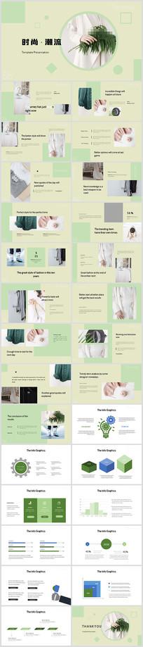简约杂志风时尚品牌宣传推广PPT模板