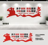 军队部队活动室党建文化标语