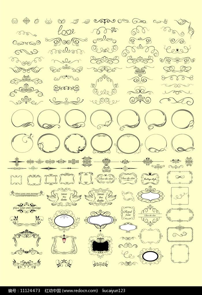 矢量欧式花纹图标图片