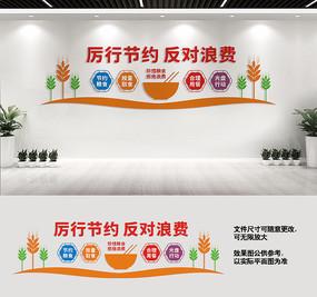 珍惜粮食食堂文化宣传标语文化墙